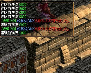RedStone 09.01.24[00]