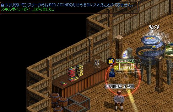 RedStone 09.01.28[01]