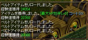 RedStone 09.02.02[00]