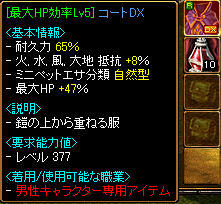 RedStone 09.02.02[001]