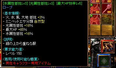 RedStone 09.02.03[000]