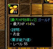 RedStone 09.02.09[02]