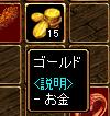 RedStone 09.02.09[03]