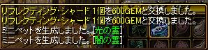 RedStone 09.02.12[00]