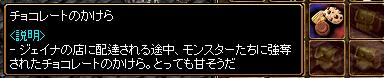 RedStone 09.02.11[00]