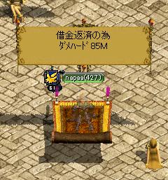 RedStone 09.02.25[02]
