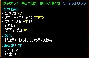 RedStone 09.02.25[05]