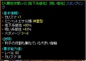 RedStone 09.02.25[06]