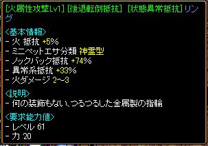 RedStone 09.02.25[07]