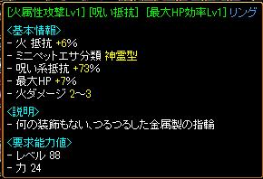 RedStone 09.02.25[08]