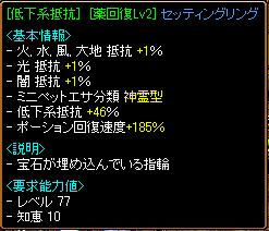 RedStone 09.02.25[09]