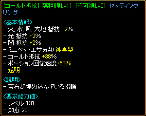 RedStone 09.02.25[10]