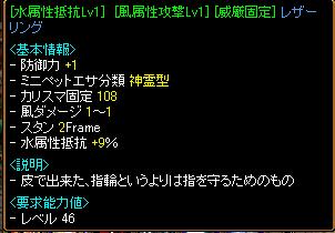 RedStone 09.02.25[11]