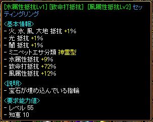 RedStone 09.02.25[12]