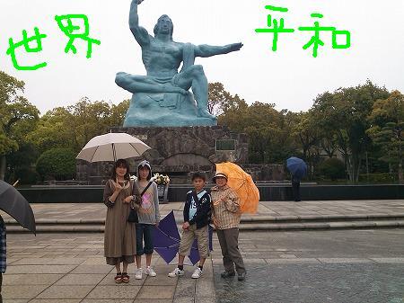 s-平和公園001