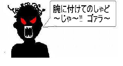 S-you9.jpg