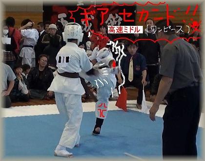 s-5hidarihai.jpg