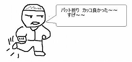 s-kou2.jpg