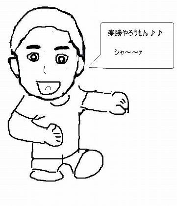 s-kou8.jpg