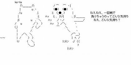 s-makemake01.jpg