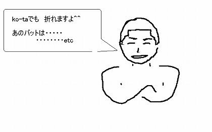 s-tou2.jpg
