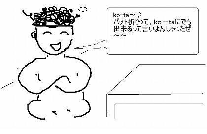 s-you1.jpg