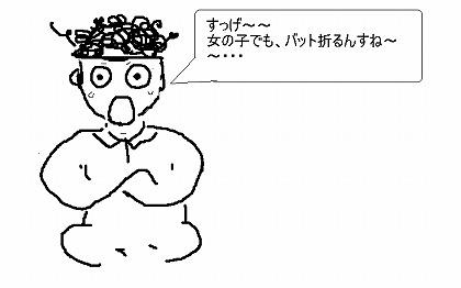 s-you4.jpg