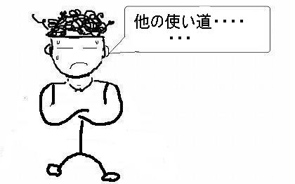 s-you8.jpg