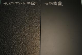 DSC05809.jpg