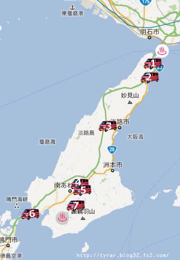 淡路島内立ち寄り地MAP