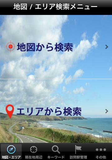 app_icon01_01.jpg