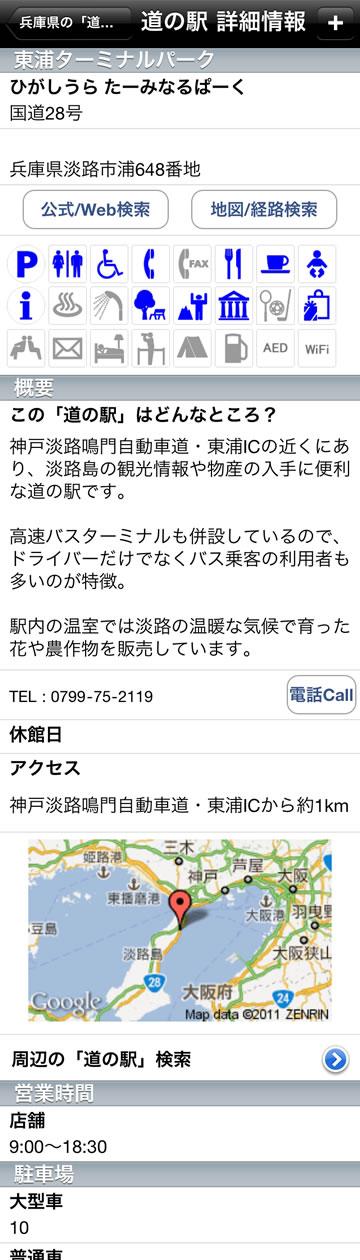 app_icon01_03.jpg