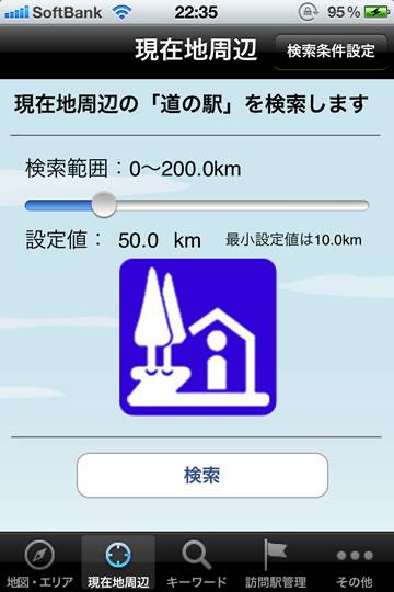 app_icon01_04.jpg