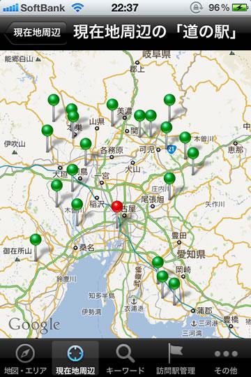 app_icon01_05.jpg