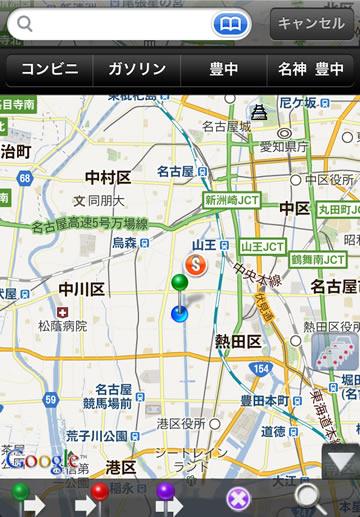app_icon04_03.jpg