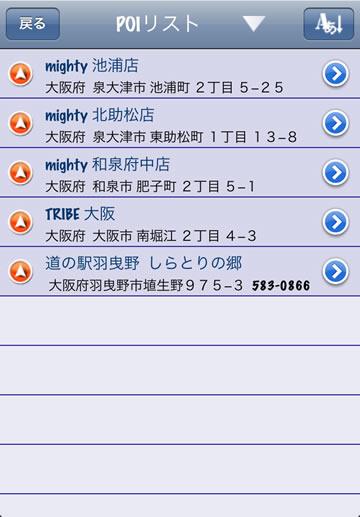 app_icon04_04.jpg