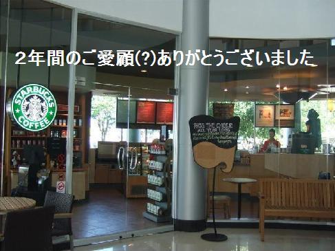 Starbucks_16-1