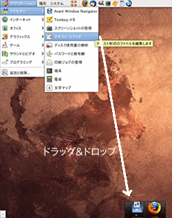 AvantWindowNavigator  Ubuntu ランチャー 追加