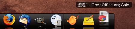AvantWindowNavigator  Ubuntu ランチャー アイコン
