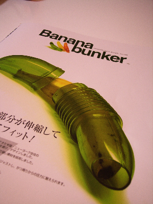 bananabunker1