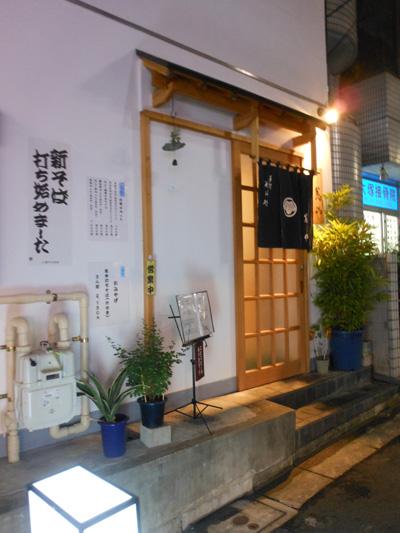 otsuka_04