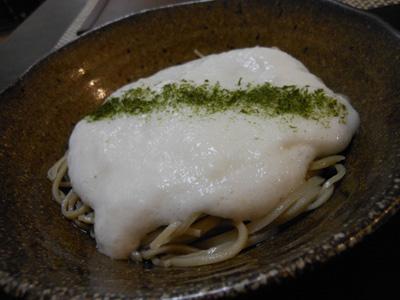 otsuka_06