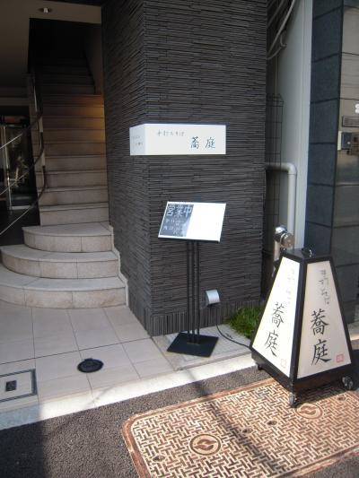 蕎庭_09