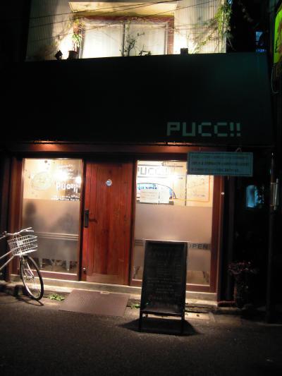 puccii_011