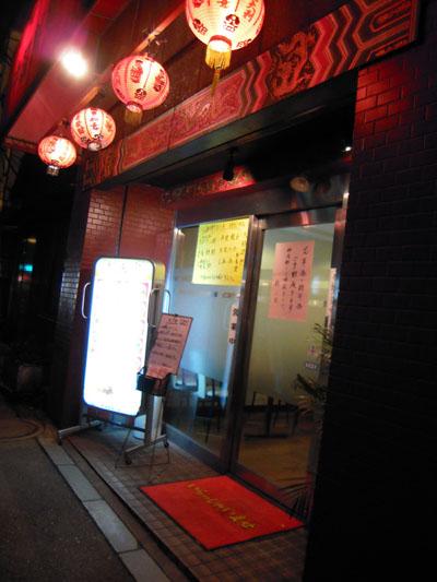 新三宝_04