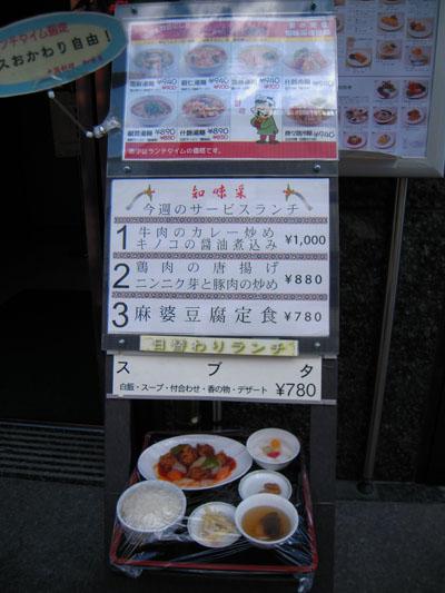 chimisai_02
