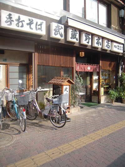 武蔵野_01