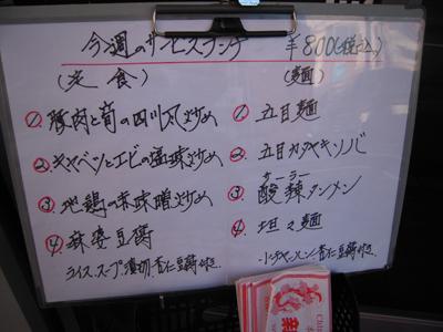 新三宝_07