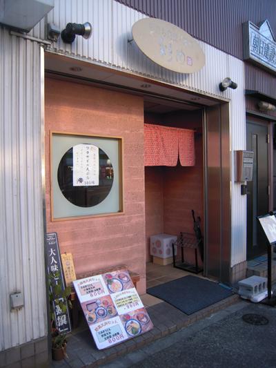 彩め_01