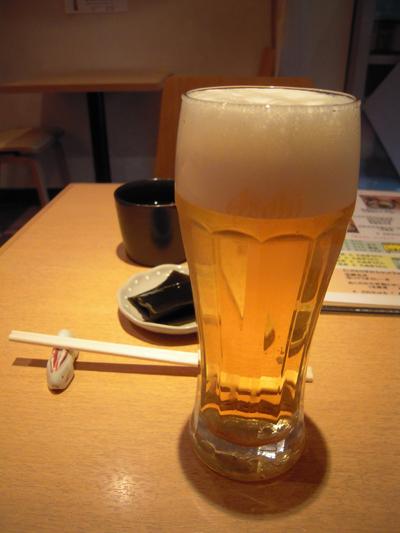 彩め_03